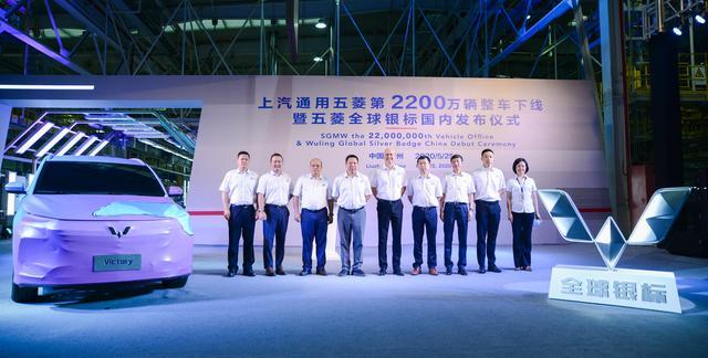 第一家突破2200万的中国车企!上汽通用五菱发布五菱全球银标