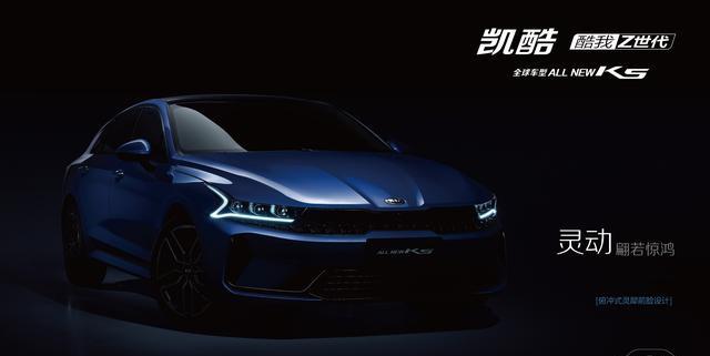 2020J.D.Power新车质量排行榜起亚第一日系无缘前五
