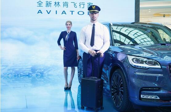 大型美式豪华SUV 全新林肯飞行家Aviator 7月11日于济南上市起航