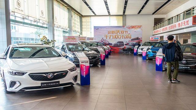 中汽协:上月汽车批发量上涨零售量下降,经销商库存压力加大