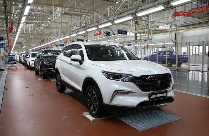 2020年上半年汽车销量倒数排行榜:多家销量为零已停产