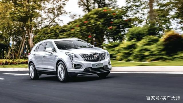 7月豪华SUV降价排行榜:奥迪Q5L降8万