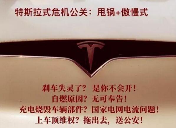 4月特斯拉中国销量2.5万辆,环比3月减少近万辆